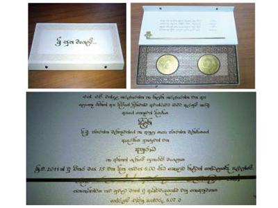 Prime Minister Spends Millions For Wedding Invitations