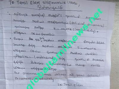 student committed suicide demanding the release of all tamil