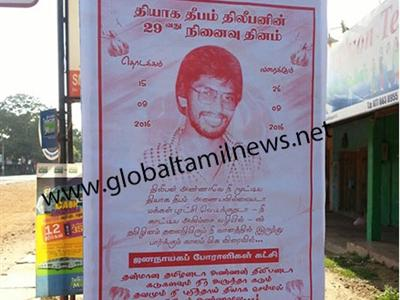 Posters bearing the commemoration of Thileepan pasted in Killinochchi