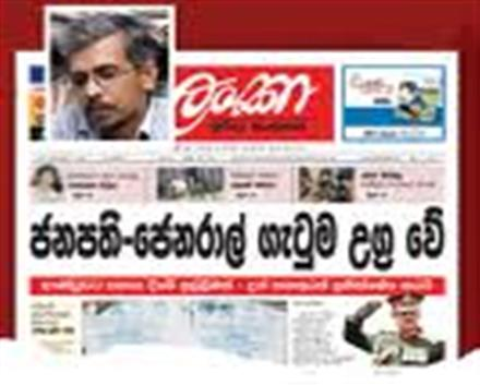 CID to present report on Lanka newspaper probe in court .