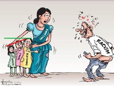 2nd edition - Chauvinistic drops hide eyes- Theva Abira for Global Tamil News-